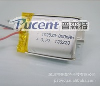 800mAh lithium polymer battery 102535 3.7V Lithium battery rechargeable batteries