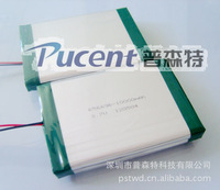 Manufacturers supply polymer lithium battery parallel lithium battery lithium polymer battery 10000mah
