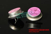Koyo D4-MC-BAT Battery - Tadiran TL-5186 3.6V Lithium