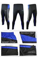 Breathable pants leg trousers football soccer training pants leg pants men received long pants  6603