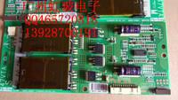 High pressure plate : 6632L-0486A 6632L-0487A