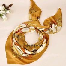 cheap plain square scarf