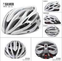 2014 New Free Shipping Bicycle helmet ride helmet mountain bike one piece sports helmet road bike With a brim