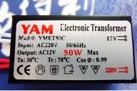 Free ship,YMET50C 50W 220V - 240V to 12V  Halogen Light Bulb LED Driver Power Supply Converter Electronic YAM Transformer