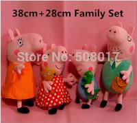 4PCS/Lot Hot Sale Anime Baby Toys Peppa Pig Toy 38CM Daddy Mummy Pig+28CM George Peppa Pig Plush Family Stuffed Doll Set