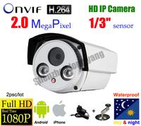 2pcs/lot! H.264 2.0 Megapixel Onvif 1080P IP Camera Outdoor Security HD IP camera CMOS Full IP Surveillance Camera+Free shipping