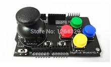 cheap joystick controller