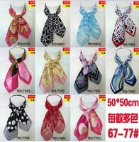 Small Scarf 52cm *52cm Square Scarf Men Cravat Women Dress Collar Flower Scarf Accessory Handbag Deco Gift