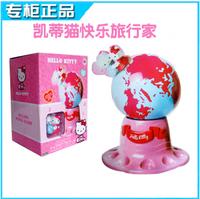 Hello Kitty counter genuine pleasure travelers simulation Globe Girls musical toys electronic toys
