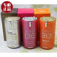 Genuine SKIN79 top orange oranges vitamin BB Cream SPF50 slim orange barrels / red barrels / gold barrel