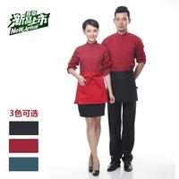 The hotel restaurant long-sleeve women's waiter uniform work wear waitress uniforms
