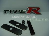 TYPER network standard modified standard sports car modification
