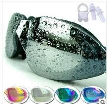 swimming glass price