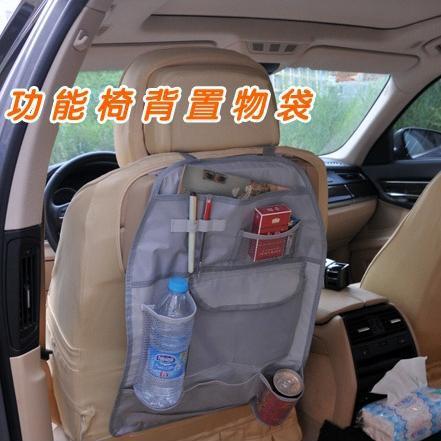 Car multi Pocket Storage Organizer Arrangement Bag of Back seat of chair ST208(China (Mainland))