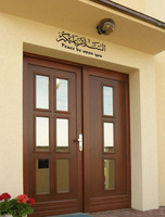 New As'Salamu Alaikum Muslim islamic design Wall decor Home stickers Art Decals Vinyl No135 30*110cm