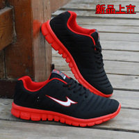 Free shipping  The new men's and women's sports leisure breathable running shoes.