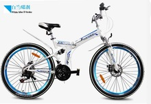 folding mountain bike bicycle,24'' or 26'' wheel 21 speed 17'' frame 2 dics brake,rider 145-185cm,air parcel is post sea parcel(China (Mainland))