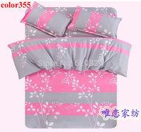 Home Textile Bedding Set Bedclothes pink&gray Bedding sets blanket bedspread set 4pcs Duvet cover bedsheet bed set bedcover
