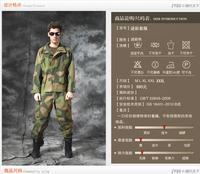 Outdoor Norwegian special forces men in camouflage combat uniforms suit CS fans armed with training uniform M, L, XL