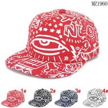 2015 Children Baseball Hats Boys Girls eyes Printed Adjustable Baseball Caps Kids Accessories Free Shippnig 5 PCS(China (Mainland))
