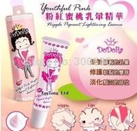 2pcs  Original DoDoRa Pink Nipple Pigment Lightening Essence Wholesale