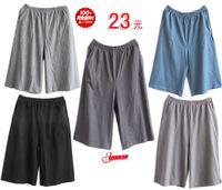 Free shipping wholesale Pajama pants male 100% cotton shorts lounge pants knee-length pants beach pants 100% cotton belts
