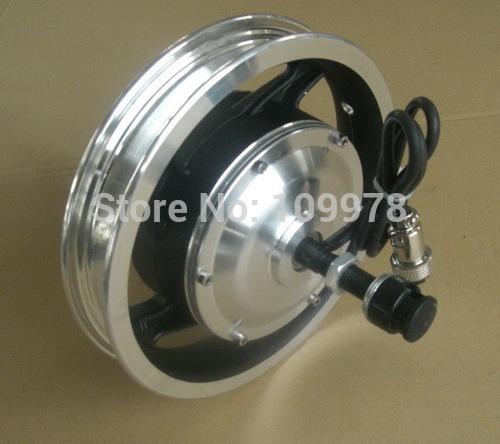 180W/250W Single shaft geared Hub Motor 12''(China (Mainland))