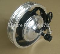 180W/250W Single shaft geared Hub Motor 12''