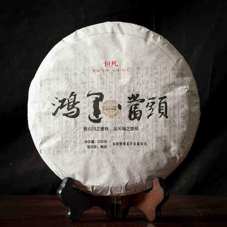 Premium Yunnan puer tea Old Tea Tree Materials Pu erh 500g Ripe Tuocha Tea Secret Gift