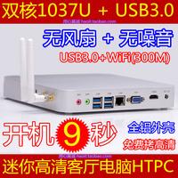 USB3.0 Barebond New Thin Client Mini PC, Intel Celeron Dual Core, No RAM, No HD, WiFi, 1080P HDMI, Metal Case, Fanless