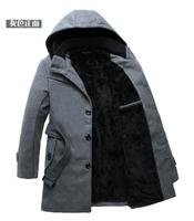 2014 Hot Fashion Turn-down Collar new brand men's hoodies men Long Sleeve Jacket hoodie men