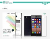 Brand NILLKIN Screen Protector,Super Clear HD Anti-fingerprint & Matte Protective Film For Xiaomi M3 Mi3 phone case