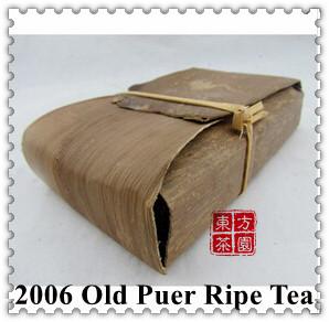 Free Shipping Super Quality 2006 Puer Tea Ripe Tea Bamboo Packaging Puerh Brick Tea Pu er