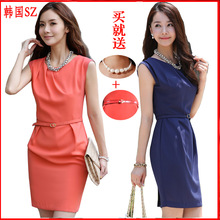 2014 fashion professional women  clothing slim women's elegant chiffon one-piece dress work wear slim hip plus size with belt(China (Mainland))