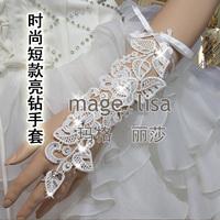 Wedding gloves the wedding gloves bridal gloves aesthetic bandage gloves embroidery lace gloves smarten