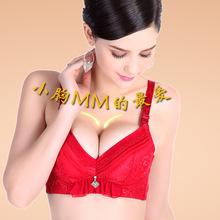 explosion models lingerie bra