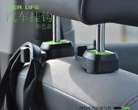 new 2pcs/set ,multifunctional Car Seat  Vehicle Auto Visor Accessories bag Organizer Holder Hook Hanger,The largest Loading 8 kg