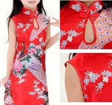 wholesale cheongsam girl