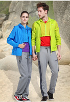 Outdoor fashion skin vests / two sets of protective clothing / ultra lightweight breathable skin coat