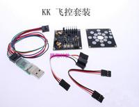 KK/V5.5 flight control board / version 2.9 upgrades / send burner + ESC plate for DIY quadcopter drone multirotor