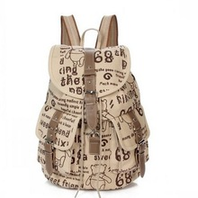 string bag backpack price