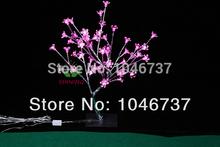 led cherry tree promotion