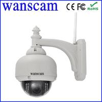 Cheap WANSCAM 0.3megapixel  p2p P/T outdoor waterproof wifi wireless ipcamera fixed 4mm lens