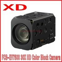 FCB-EV7500 30X HD Color Block Camera Block Camera powerful 30x zoom lens with a wide high resolution mini zoom camera module