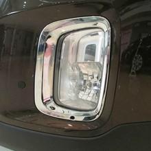 Free Shipping 2013 KIA Sorento ABS Chrome Front Fog light Lamp Cover Trim