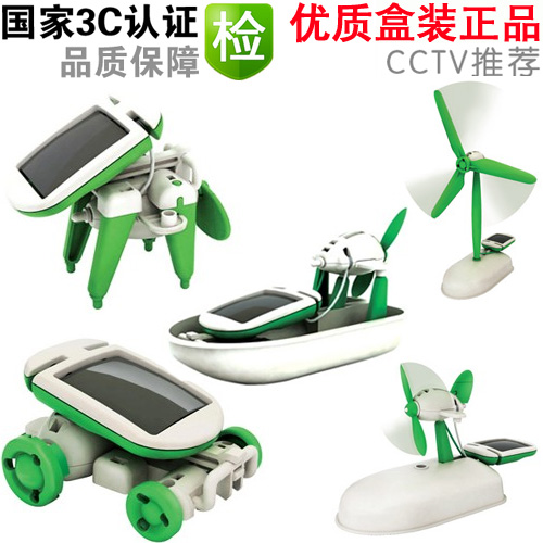 Children's scientific experiment DIY6 in 1 liuhe a small production solar toy robot assembled vehicle technology(China (Mainland))