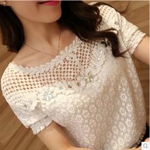 cheap puff sleeve white blouse