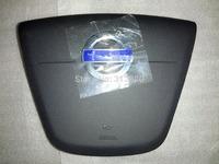Genuine airbag cover for Volvo S60 S80 Black