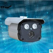 long distance night vision camera reviews