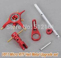 ~Red~Aluminium V911 4CH Micro RTF / 260A Helicopter Upgrade Head Set x5pcs
